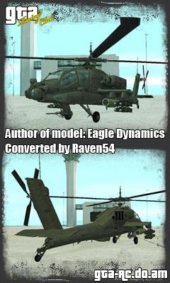Скриншот AH-64A Apache