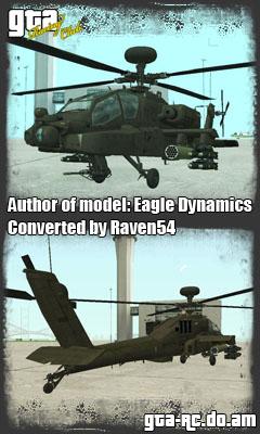 Скриншот AH-64D Longbow Apache