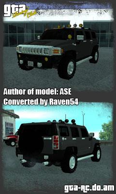 Скриншот HUMMER H3 SUV FBI