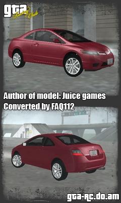 Скриншот Honda Civic 2009