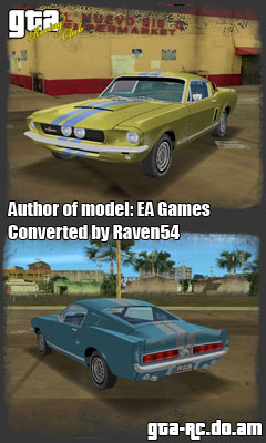 Скриншот Shelby Cobra GT500